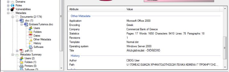 FOCA - Metadata