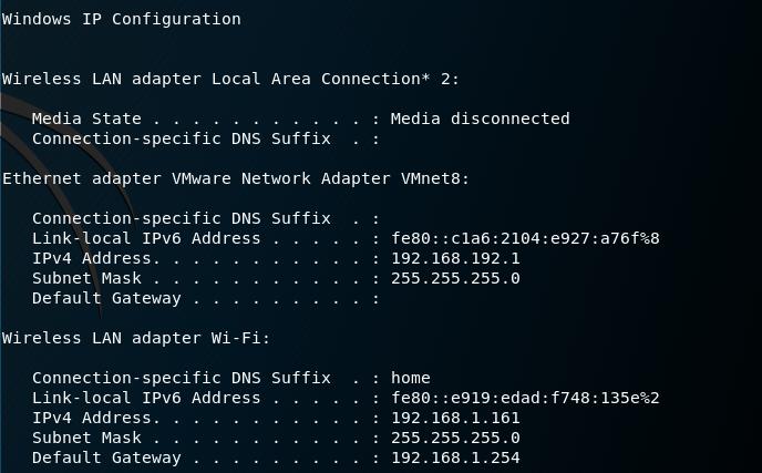 Gcat - IP Config
