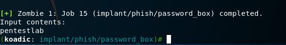 Koadic - Password Box