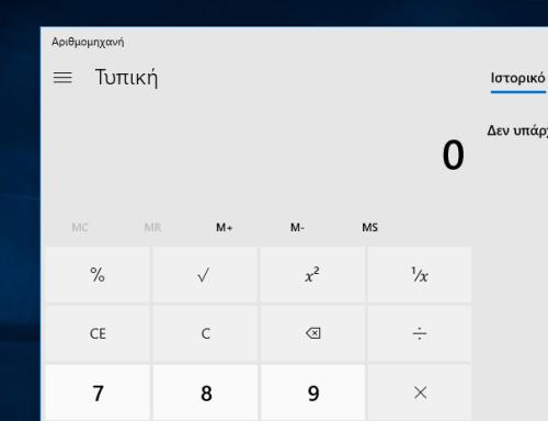 WMIOps - Calculator  - wmiops calculator - Command and Control – WMI