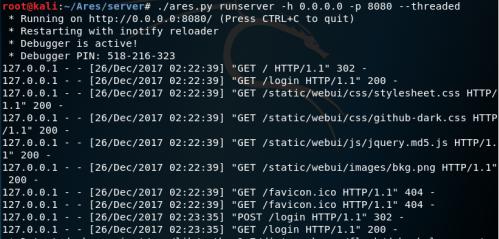 Ares - Server